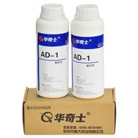 供应502胶水怎么清除,QIS-AD-1