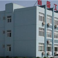 山东泽瑞新材料科技有限公司