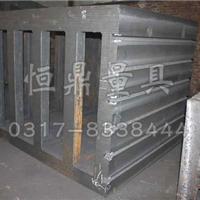 供应T型槽方箱