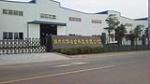 扬州众博冶金科技有限公司
