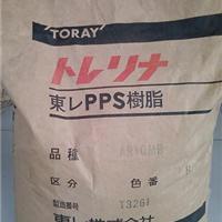 PPS�ձ����� A504X90 ������ǿ40% �߿����