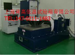 苏州试验仪器厂同款高频振动台