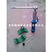管道带压开孔机手动SZ25-50型