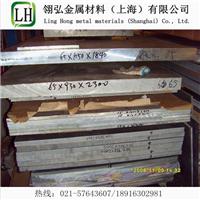 供应7075T651合金密度 7075状态材料