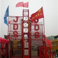 北京金鼎盛起重建筑机械设备有限公司