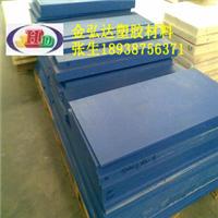日产PVC板材