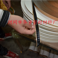 中空玻璃复合胶条-河间市华宇密封材料厂