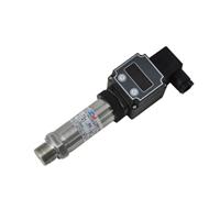 工厂供应PT505应变式压力变送器