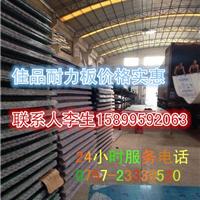 浙江安吉县PC耐力板PC阳光板PC片材湖州