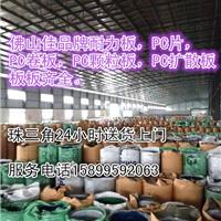 台山市【塑料板、塑料板】江门PC片PC扩散板