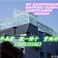北京阳光板厂家、北京阳光板厂家