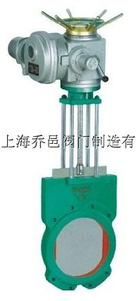供应上海Z973X电动浆液阀厂家价格