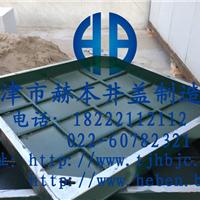 天津不锈钢隐形井盖