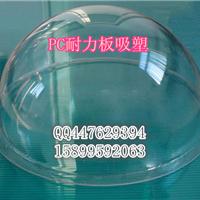 PC耐力板采光罩的结构和物理特性