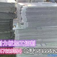 PC耐力板又实心板是综合性能极佳的工程塑料