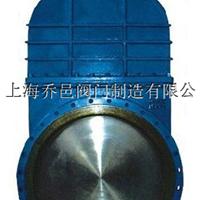 供应上海DMZ43污水刀型闸阀厂家价格