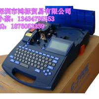 供应佳能线号印字机C-210E