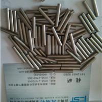 3.2MM不锈钢调直棒 19.1MM长