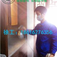上海装修除异味,上海装修甲醛检测