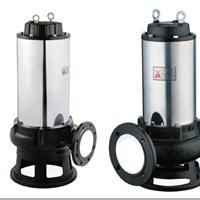WQ(G)不锈钢污水污物潜水电泵