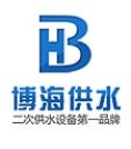四川博海供水设备有限公司湖北武汉分公司