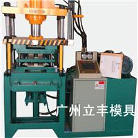 铝天花模具生产设备厂家