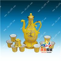 供应陶瓷酒具价格 自动倒酒具厂家 自动酒壶