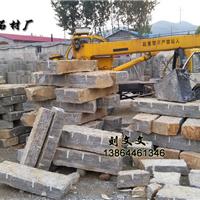 潍坊高庄石材厂
