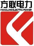 江苏方联电力设备有限公司