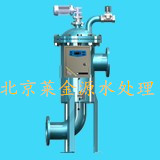 供应除铁锰过滤器,石英砂过滤器