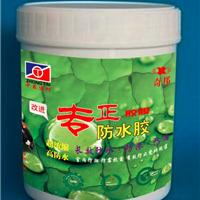 广州专正防水胶 广州中泰建材防水胶