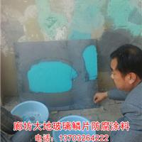 合作低温环氧玻璃鳞片胶泥防腐材料