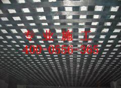 供应鞍山碳纤维加固公司承揽楼房碳纤维加固