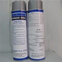 供应美国安治化工 美可康 不锈钢涂层保护剂