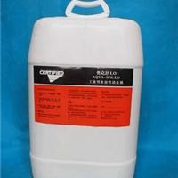 供应美国安治化工(奥克舒)水基工业清洗剂