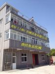 鼎封(上海)机械设备有限公司