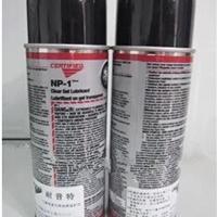 供应美国安治耐普特 润滑保护剂