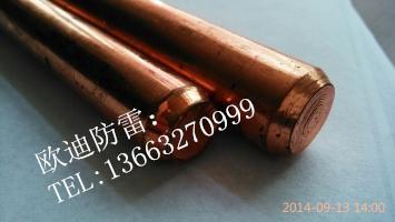 供应连铸铜包钢接地极