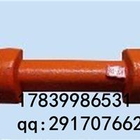 供应矿用专业煤机配件150S01-1哑铃销