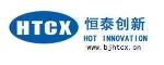 北京恒泰创新控制有限公司