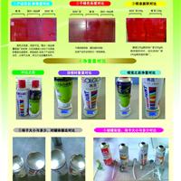 供应自喷漆 脱漆剂 化油器清洗剂