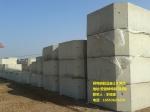 蚌埠兴隆钢筋混凝土化粪池厂