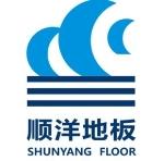 江苏顺洋集团晟宇地板有限公司