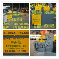 广西玉林市容县大把金机械厂