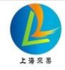 上海来栗自动化有限公司