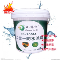 供应防水涂料/聚合物防水涂料/防水涂料代理