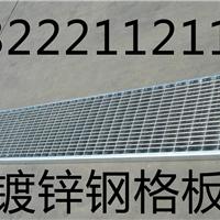天津镀锌钢格板天津钢格板厂家价格