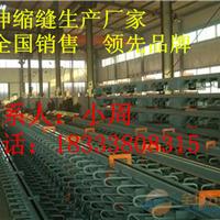 衡水金源橡胶有限公司