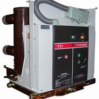 供应六盘水VS1-12户内真空断路器手车式