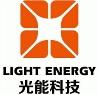福建光能能源科技有限公司